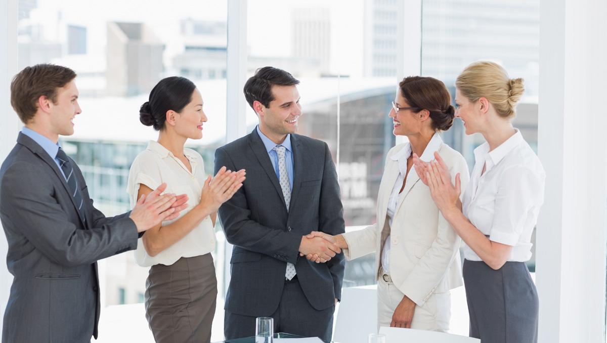 How to Reward Employees